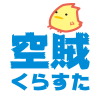 祝!エターナルアルカディア発売20周年